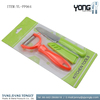 Veggie and Fruit Knife Set with Protective Cover & Peeler kitchen gadgets tools set