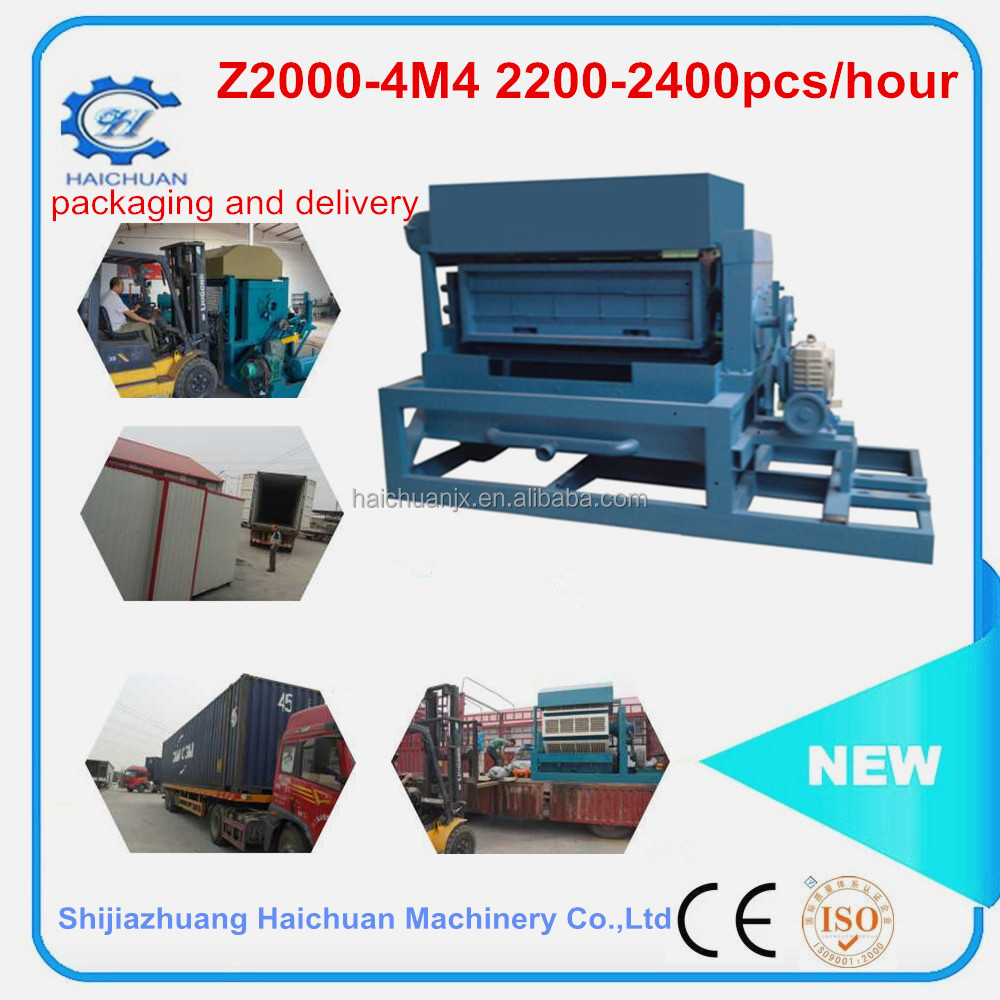 High efficiency Automatic rotary egg tray machine