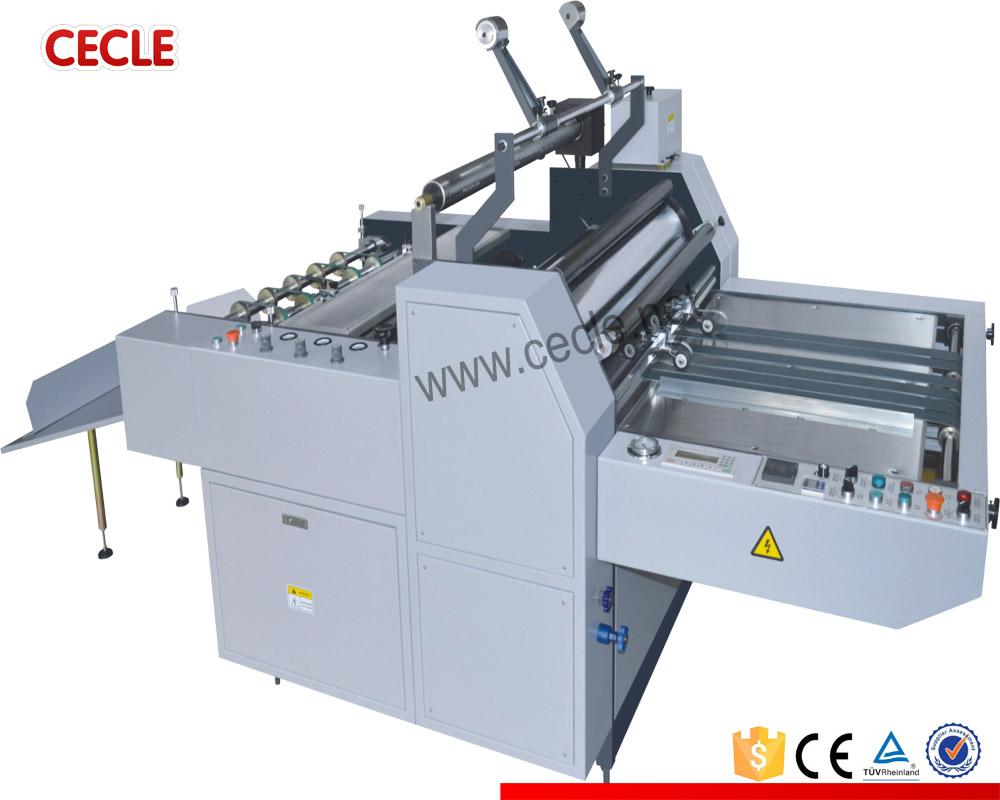 a4 laminating machine price