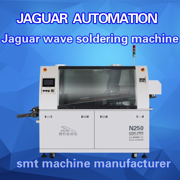 Lead Free Wave machine Technology Soldering wave soldering machine