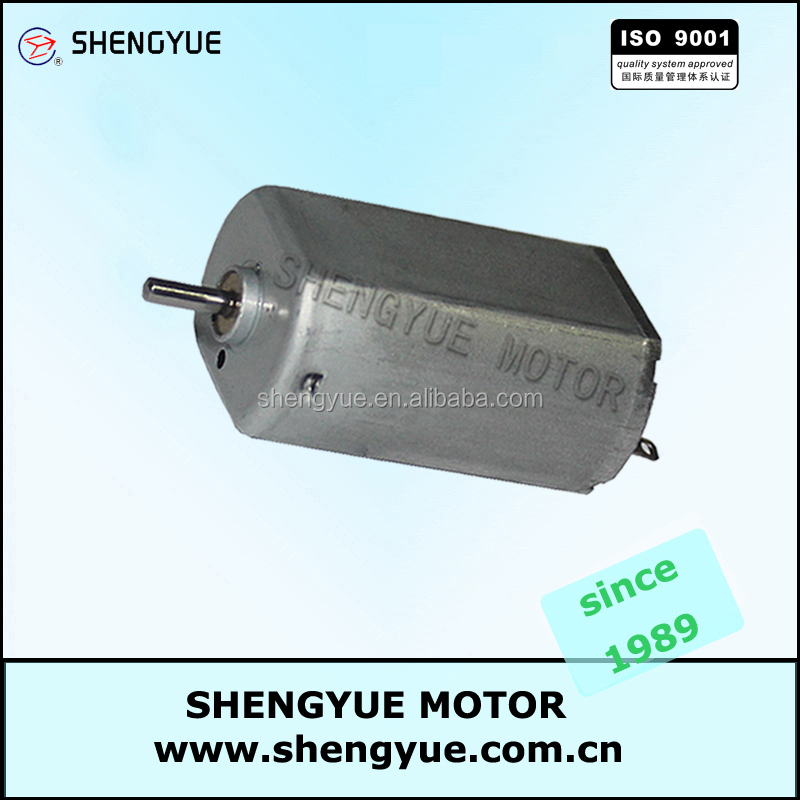 brushed dc electric motor 130