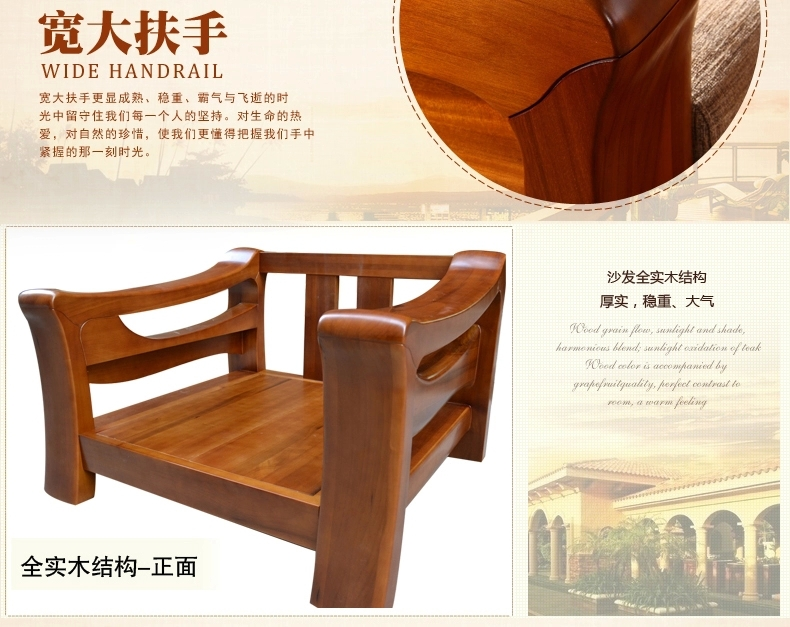 Teak Wood Sofa Set Design For Living Room/living Room ...