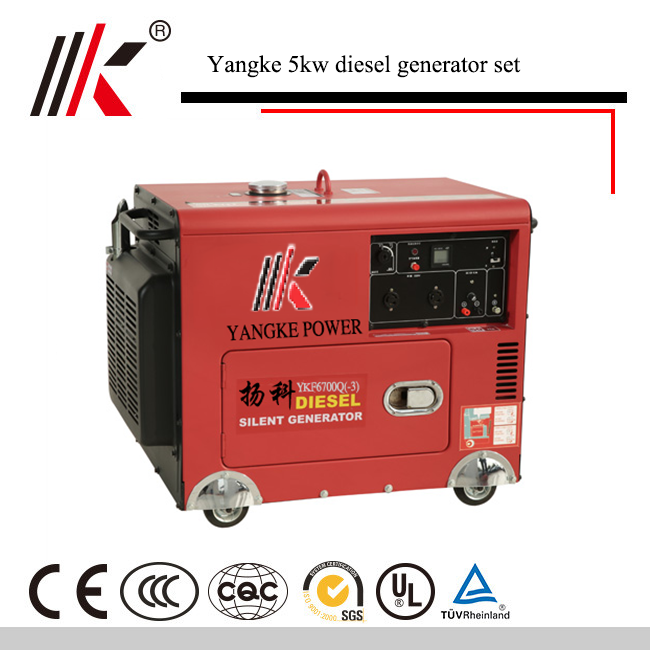 LOW RPM 5KW 220V PERMANENT MAGNET DIESEL ENGINES FOR NEDERLAND FROM ALIBABA CHINA MARKET