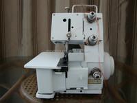 FN2-8D household 4 thread overlock sewing machine