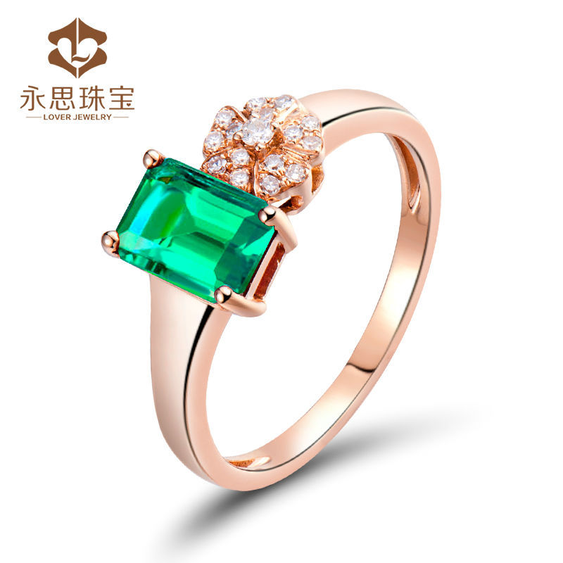 Genuine Green Emerald Stone Ring Emerald Cut 5x7mm In Solid 18k
