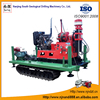 GXY-2C core drill machine(300 m), crawler rig for horizontal drilling,Prospecting drilling