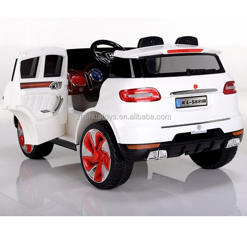 kids 12v battery powered ride on toy cars with 2 seatschildren electric cars price