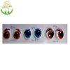 Hot printed animal plastic child safe doll eyes