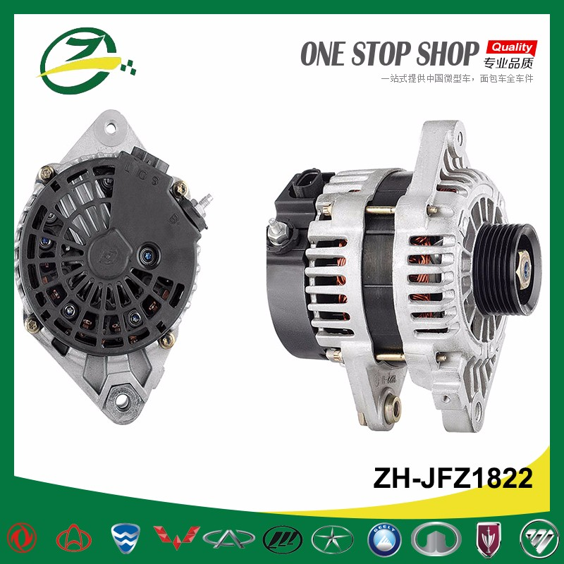 Car Engine Parts Alternator For Geely Panda Ray Lc Geely Auto Parts ...