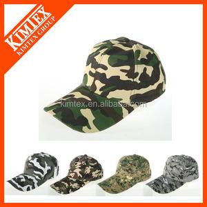 cd77ca7c4f4 China Plain Military Cap