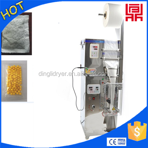small volume pinenut/pine kernel packing machine retail price