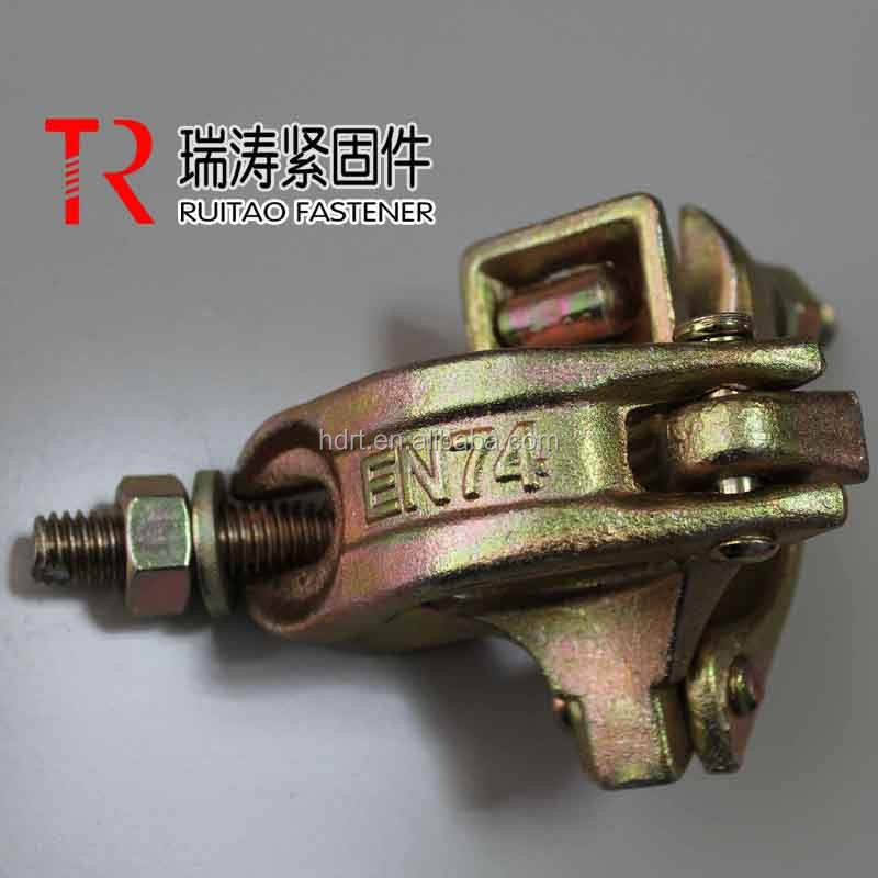 Drop Forged double coupler BS1139/EN74