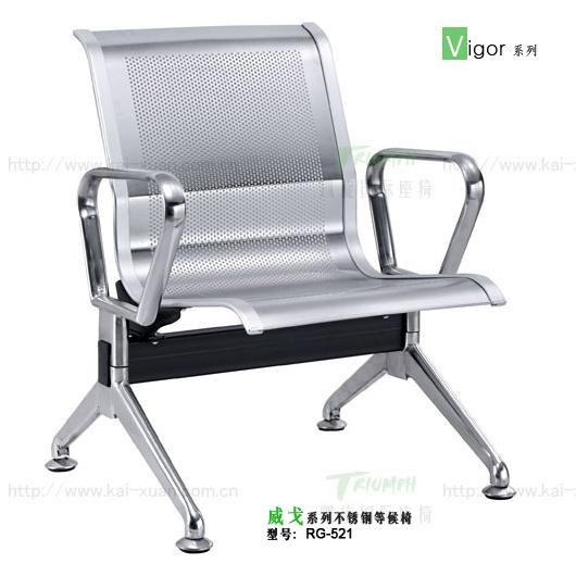 cheap waiting room furniture. triumph vigor series waiting room stainless steel cheap rg521 public furniture