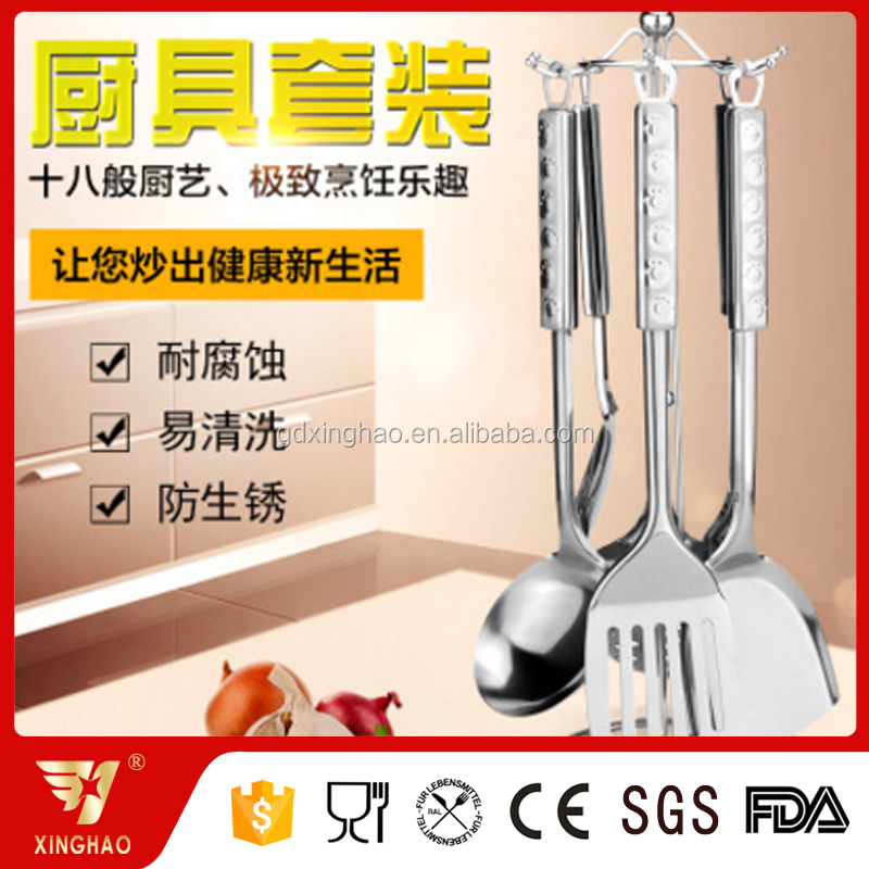 Factory Supply Stainless Steel Kitchen Tools Cooking Untesil