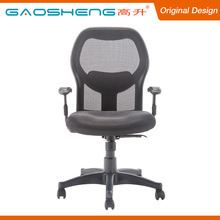 chaise de bureau gs