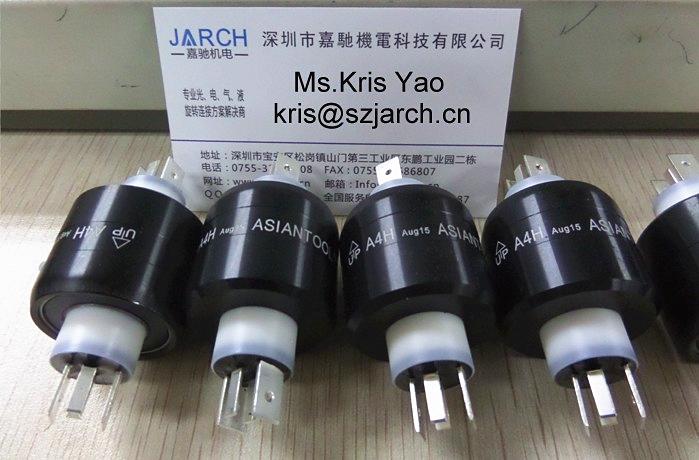 Digital audio 1200RPM Mercury Slip Ring A4H for Heating roller Filling equipment
