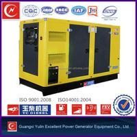 Yuchai 100KW silent diesel generator set