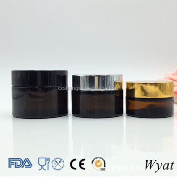 Cheap Round 50ml Personal Care Amber Glass Cream Jar