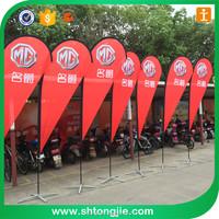 Alibaba china supplier custom printing american bunting beach teardrop burlap garden flag
