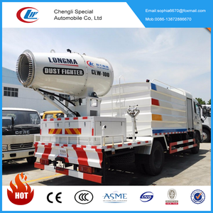 Best selling multi-function anti dust suppression water truck with cheap price