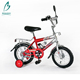 high quality chopper stunt professional gas performer original chidren kid bike cycle set