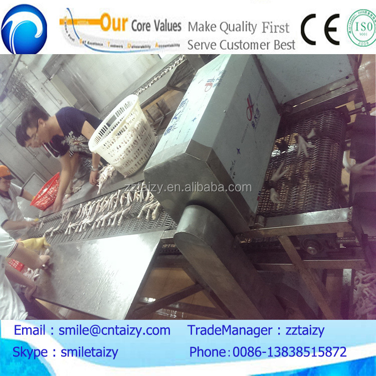 chicken paw cutting machine chicken feet cutter chiken feet cutting machine
