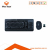 Best selling 2.4G wireless mouse and keyboard combos
