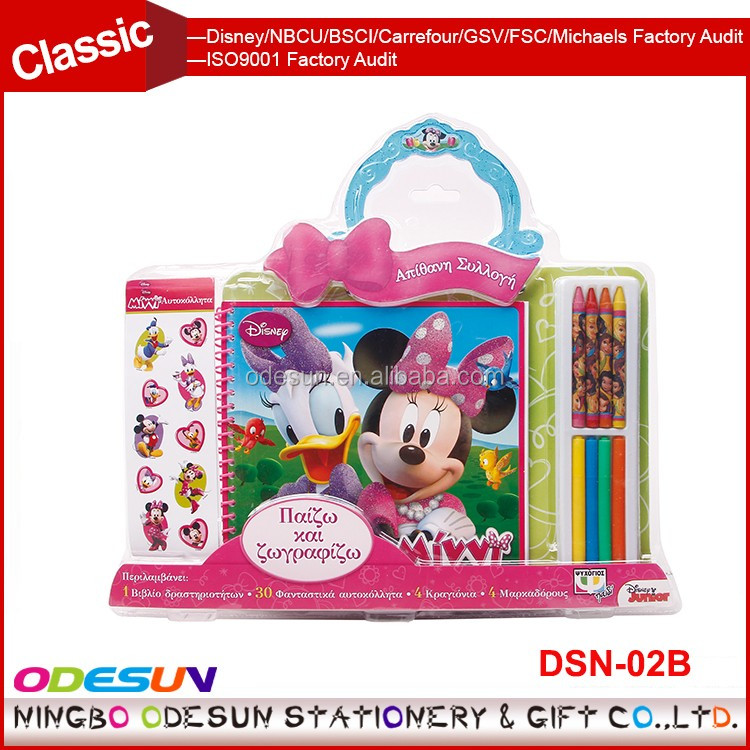 Disney Universal NBCU FAMA BSCI GSV Carrefour Factory Audit Manufacturer Novelty new pvc child gift