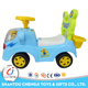High quality best price ride on toy outdoor sliding blue king baby car