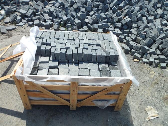 granit gris chinois pav e m2 prix prix au m tre carr de granit granite id de produit. Black Bedroom Furniture Sets. Home Design Ideas