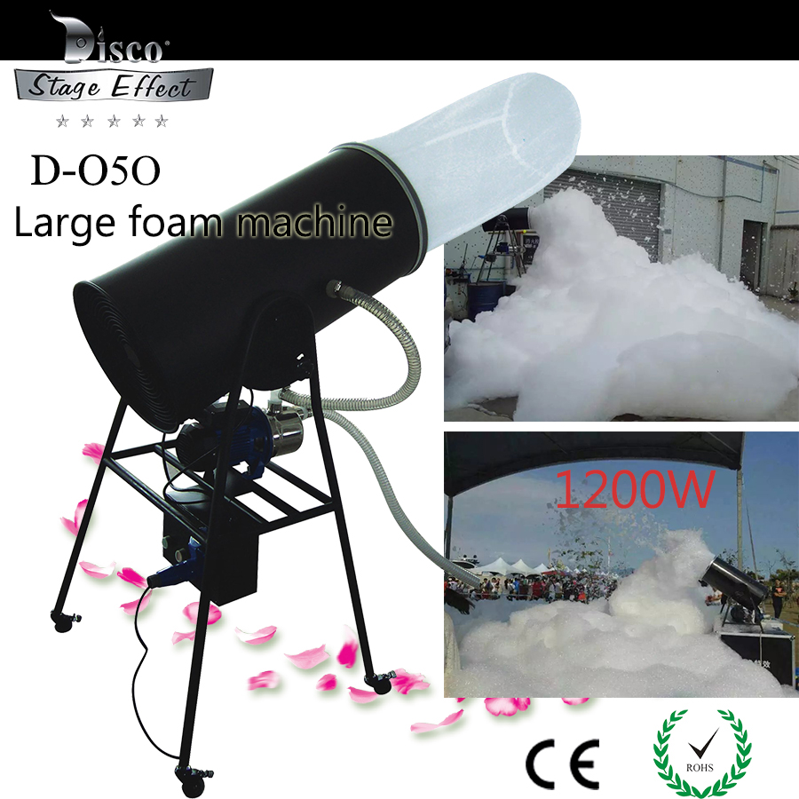 2PCS New Large Foam Party Machines 40m2/Min Shipped by Sea
