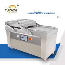 YUPACK automatic food vacuum packaging machine with CE