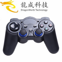 2017 home used 2.4G RF Wireless Gamepad vibration pc usb gamepad controller driver wholesale online Joystick & game control