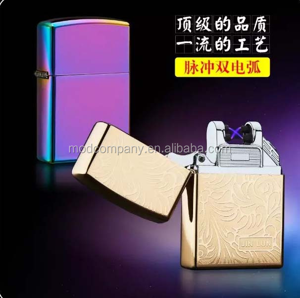 NEW ARC Lighter Dual ARC Lighter, Double ARC Electronic Lighters
