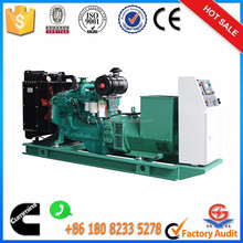 standby power 110KW soundproof diesel generator with 6BT5.9-G2 engine