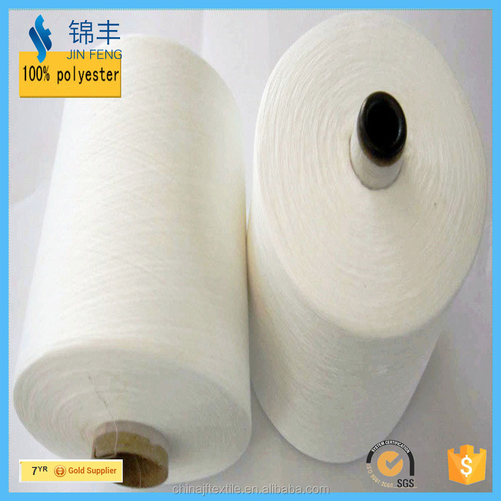 JF-247 100% Polyester close virgin yarn Ne 38/1 40/1 raw white- High Quality form China for india market