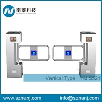 swipe card door entry swing gate automation systems for supermarkets