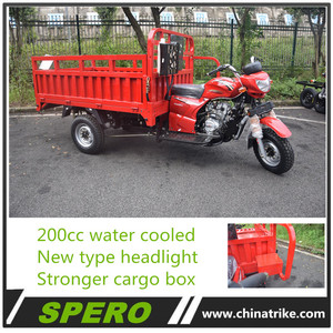 motor tricycle Cango Cameroon water cooled engine 200CC Africa APSONIC motor price