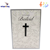 new design sd card led light music activated greeting card
