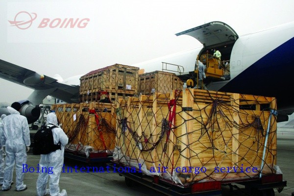 Boing International & Professional over 16 years Air freight cargo from China to U.S.V.I------Sara