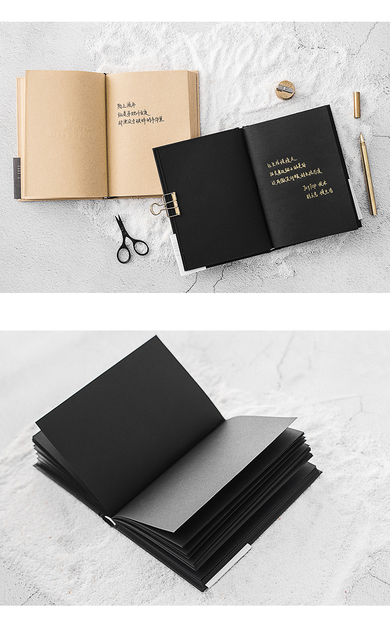 Joytop 6264 FOREVER  brown paper black paper plain hardcover perfect bound hardbound notebook A5  journal