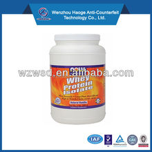 Pharmaceutical health label,health products private label,health care label