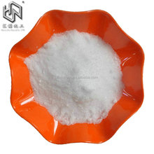 10034-99-8 MgSO4.7(7H2O) 99.5% magnesium sulfate heptahydrate