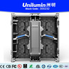 2017 new indoor and outdoor full color RGB HD led screen display Unilumin UpadIII Series Rental led curtain screen