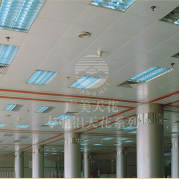 Fall Ceiling Design For Exhibition Hall Buy Exhibition Hall