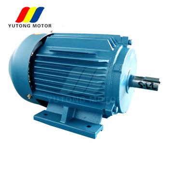Y2 Serie Drehstrom Asynchronmotor Käfigläufer - Buy Induktionsmotor ...