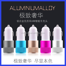 Universal Aluminum Alloy Car Charger USB Car Charger Adapter Car Phone Charger 2.4A With Dual Ports For Promotion