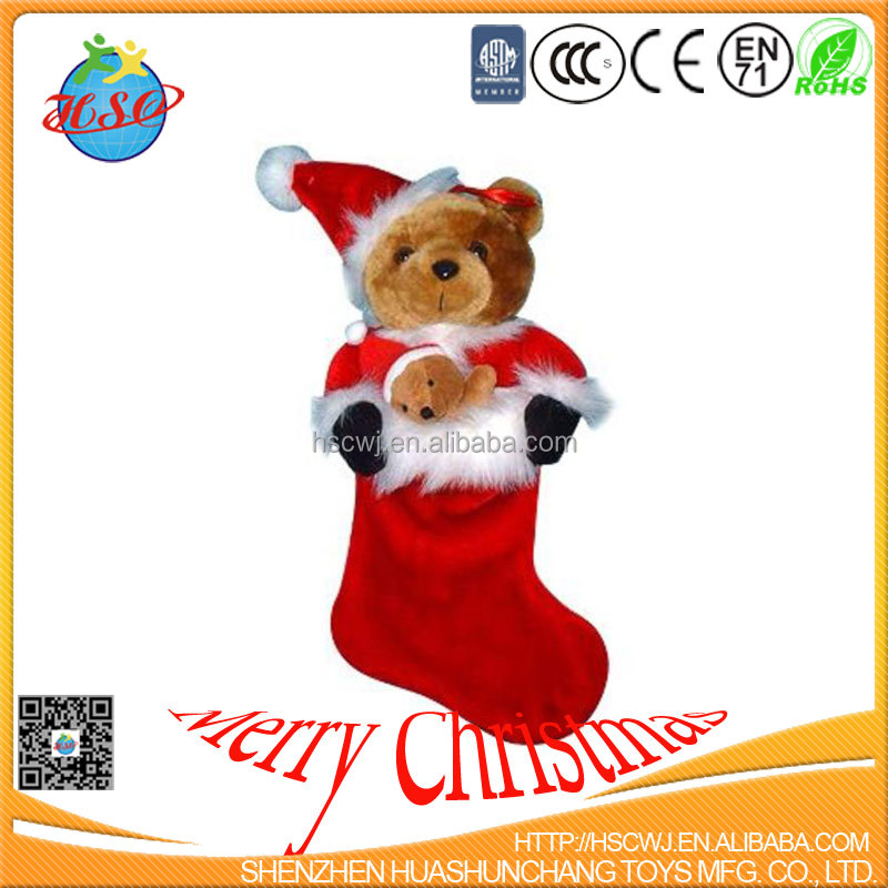 2017 new Chrismas gift bear stuffed plush toys