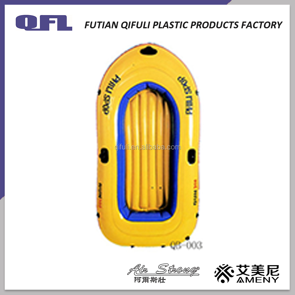 Cheap Inflatable Boat, Plastic Fishing Boat, inflatable kayak swimming seater for water games