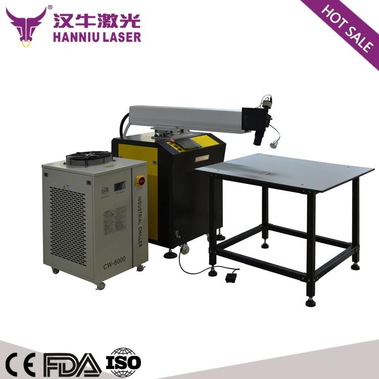 laser beam machine